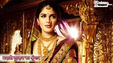 female ko utejit karna in hindi picture 7