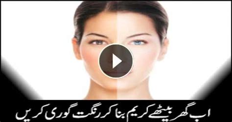 www ary digital with homeopathic treatment picture 3