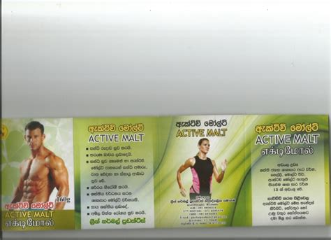 naive herbs products sri lanka telephone numbers picture 4