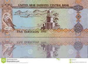 dubai to india currency picture 5