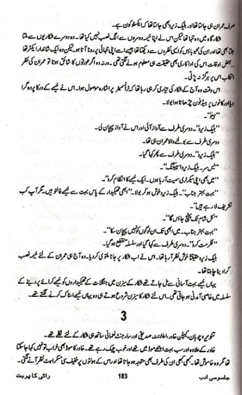 free online reading urdu sexy stories picture 15