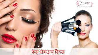 beauty tips gharelu nuskhe in hindi picture 5