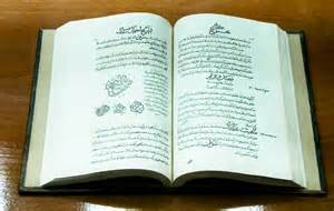 hamdard picture 2