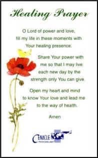 short prayer for liver transplant picture 1