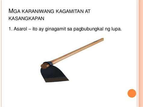 ano sa tagalog ang green picture 5