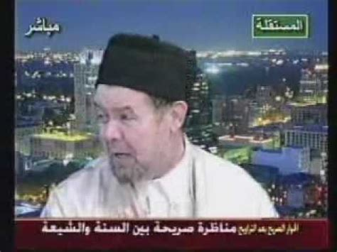 Fadaih maghribiat picture 3