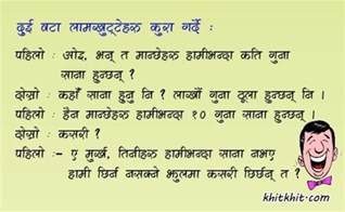 online nepalisex stories picture 7