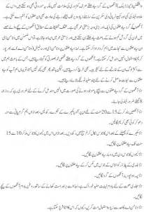 docter bilqes tips in urdu picture 10