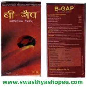 b gap tablet in hindi picture 2