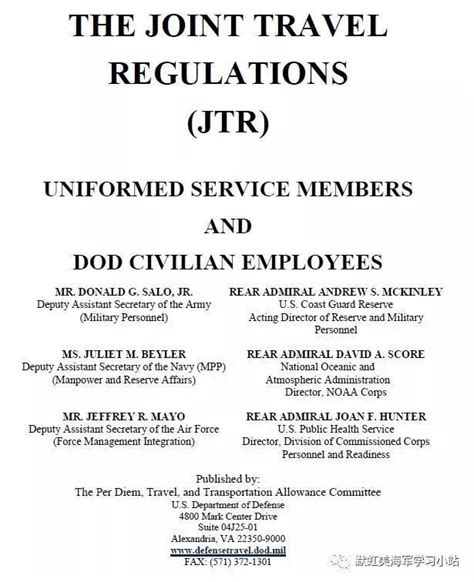 joint travel regulations picture 3