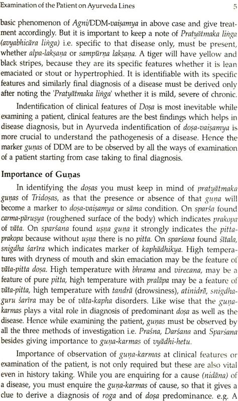 manas for bladder problems picture 1