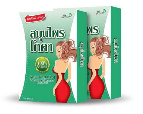 ultracontour fat reduction thailand picture 15