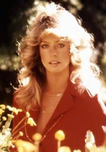 70s hair style picture 6