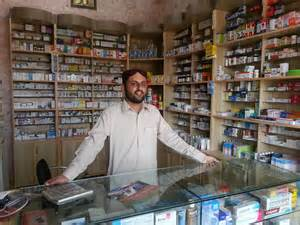 medical store picture 3