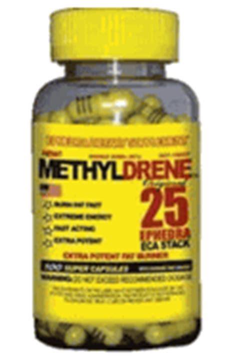 methyldrene buy picture 1