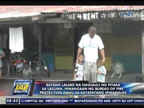 mga larawan ng mga drug dealer picture 2