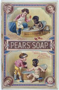 find skin tv soap web site picture 13
