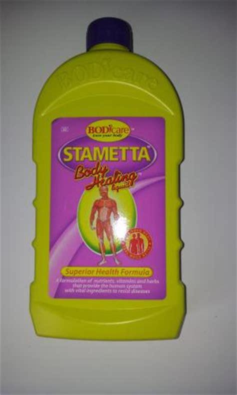 stametta body healing liquid picture 3