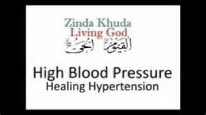 blood pressure ko low krne k lie wazifa picture 1