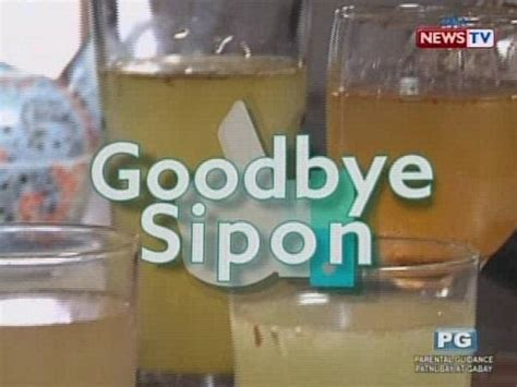 sipon remedy picture 2