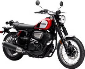 vmax motorcycle picture 6