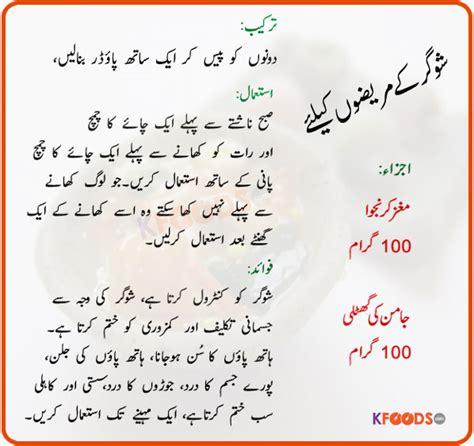 desi sexual health tips in urdu picture 12