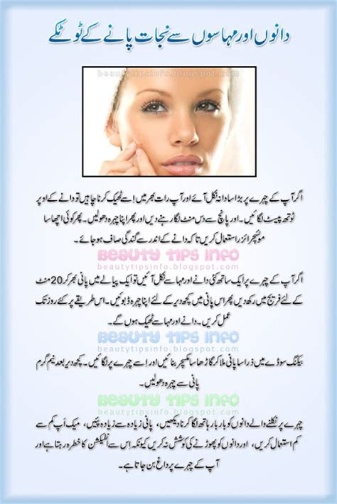 acne tips picture 3
