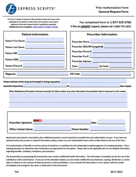 publix drug prior authorization picture 6