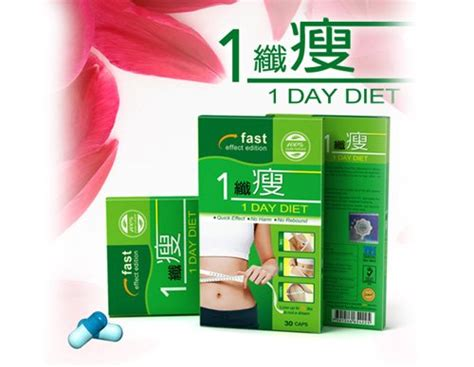 number 1 clease and diet pill picture 2