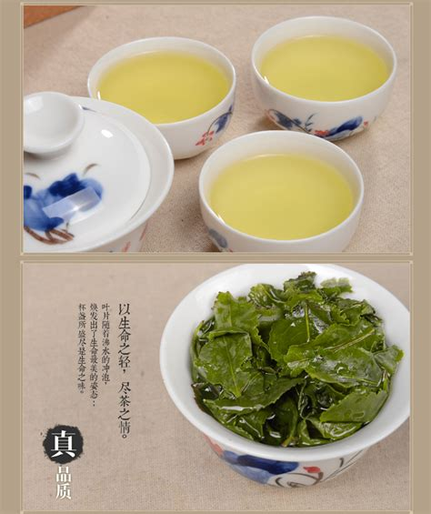 wu long weight loss tea picture 9