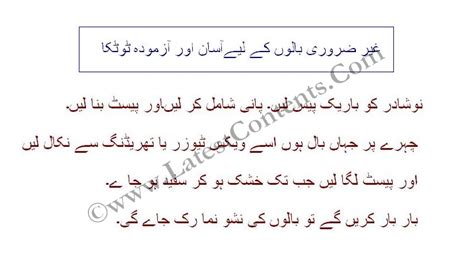 cholesterol save in urdu picture 2