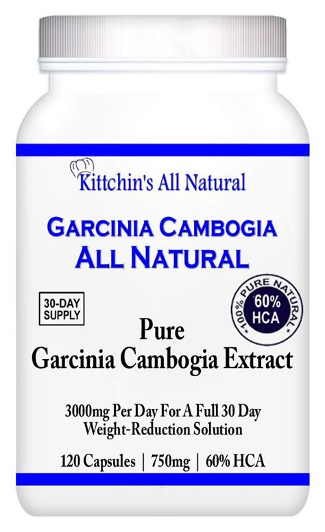 garcinia cambogia extract all natural picture 1