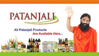 sundarta product of baba ramdev patanjali picture 1