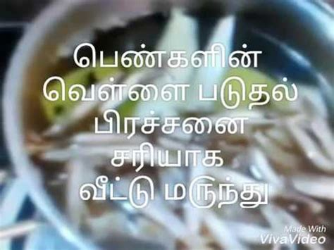 white hair treatment for paaty vythiyam in tamil picture 12