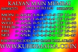 indian matka tips picture 5