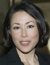 ann curry cuts her hair picture 11