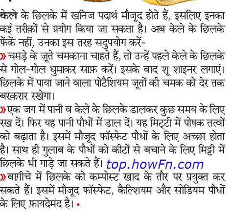 ayurvedic medicine for sexually long time in hindi picture 2