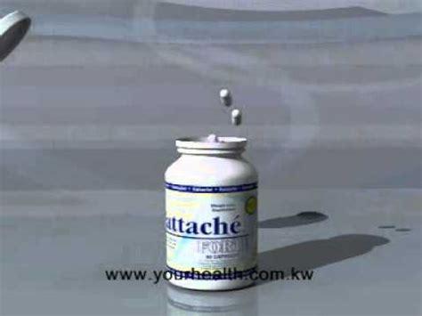 buy fattache picture 7