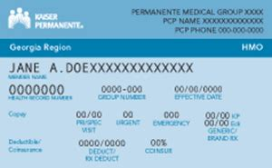 physician health plan picture 6