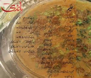 handi by zubaida tariq and herbal remedies for picture 5
