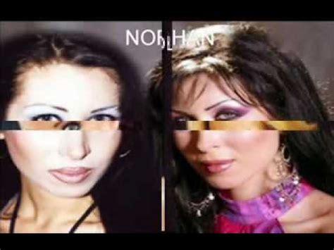 Fadaih hayfa wahbi picture 1