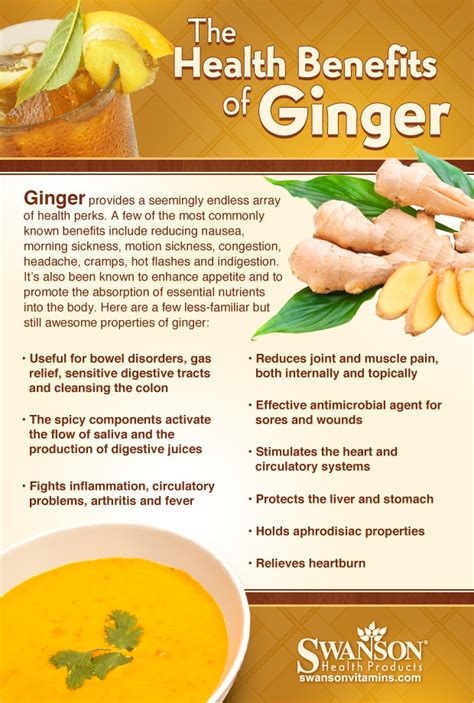 ginger health benefits/libido picture 2