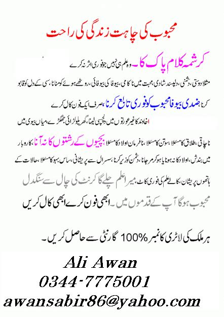all breast bharne wazifa com picture 3