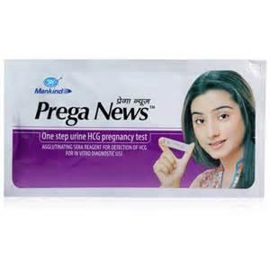 pregnancy test k ghrelu nuskhe hindi me. com picture 9
