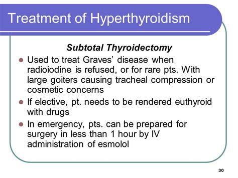 when is thyroid goiters an emergency picture 4