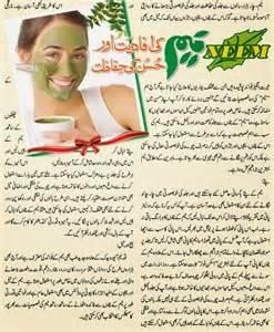 ananas ke faide women in hindi picture 9