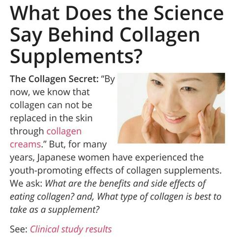 side effect of belo collagen picture 1