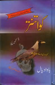shobda bazi book by issuu picture 5