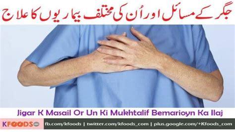 hakeem abdul basit tip for acne picture 7
