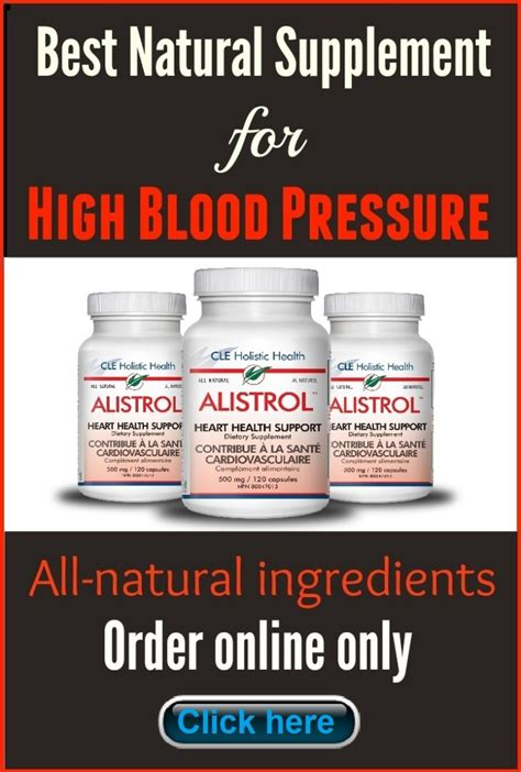 hypercet blood pressure supplement can i buy at picture 1
